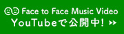 Face to Face Music Video YouTube�Ō��J��